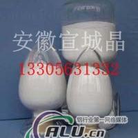 陶瓷增韧剂纳米三氧化二铝