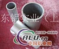 4032铝方管 4032铝方管 4032铝方管