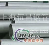 镍基合金管是我国高端管材的需求