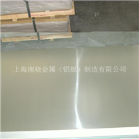 4047铝合金板 高性能铝板4047