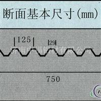 山东750型铝瓦铝瓦的理论重量