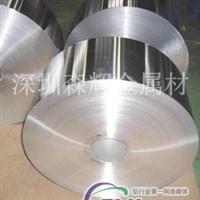 进口铝带,6061铝卷,6061铝箔销售