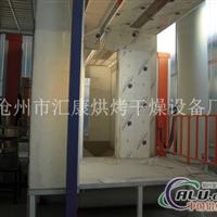 静电喷粉房及自动回收系统