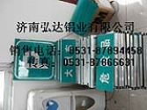 专业生产1060纯铝板