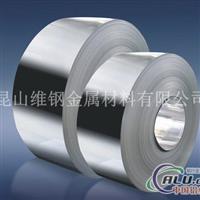 维钢供应镀铝锌SGLC440