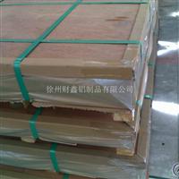铝板1060纯铝板 花纹铝板 厂家