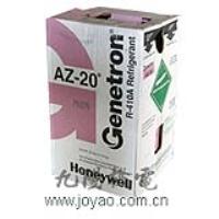 霍尼韦尔制冷剂、冷媒R410