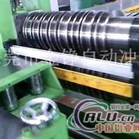 熱軋板縱剪機