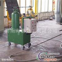 FFD210型噴粉精煉機