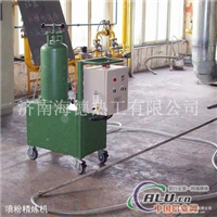 FFD210型喷粉精炼机