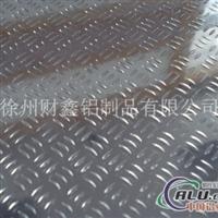 花纹铝板卷厂家18351349033 左
