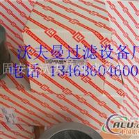 STXX-25×20黎明液压滤芯