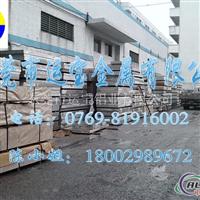 AL6063铝板材质证明