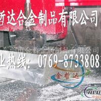 供应5083铝合金板 5083铝合金