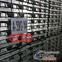 供鑄造鋁合金錠A59GY4
