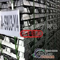 供铸造铝合金锭AS9U3Y4