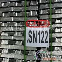 供铸造铝合金锭.SN122