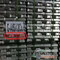 供鑄造鋁合金錠GAlSi12Cu