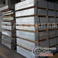 2024铝板,2024铝片,铝板厂家