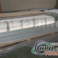 3003铝板,3003铝片,铝板厂家