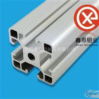 铝型材4040 流水线铝型材