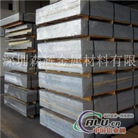 2017铝板,2017铝片,铝板厂家