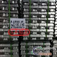 供铸造铝合金锭GAlSi9Cu3Fe
