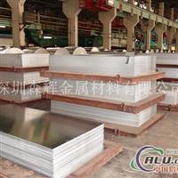 6063铝板,6063铝片,铝板厂家