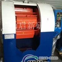 昆山研磨设备苏州离心研磨机