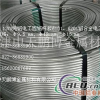 6101合金铝杆 电缆铝杆天津供应