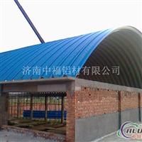 瓦楞铝板的用途山东彩色铝瓦