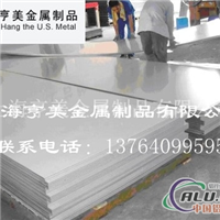 3007铝板=3007+铝板』<厂家直销>