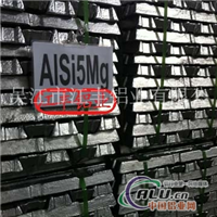 供铸造铝合金锭AlSi5Mg