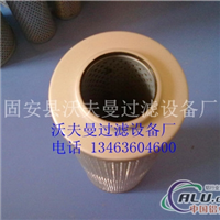 LH0060D10BN/HC黎明液压油滤芯