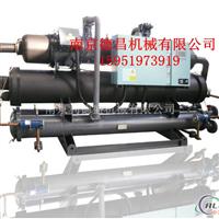 铝业冷水机制冷冷水机低温冷水机