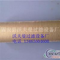 LH0060D20BN/HC 黎明液压油滤芯
