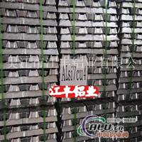供铸造铝合金锭AlSi7Cu4