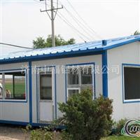 蓝色瓦楞铝板山东铝瓦的用途