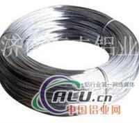 生产供应高纯铝线