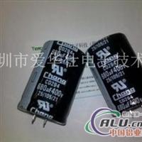 400V680UF LED灯管用电解电容器
