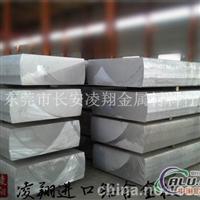进口铝合金性能、8011铝合金薄板