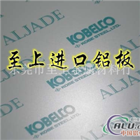 A5005进口铝板