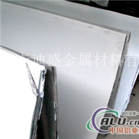 浙江7A10铝合金  7A10铝管