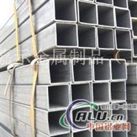 西南7A04铝方管,7A4铝方管报价