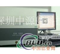 鋁業分析儀器天瑞ROHS儀器天瑞EDX1800