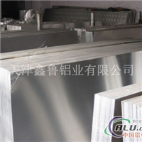 5052 铝板