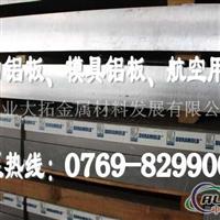 2024优质铝板 超厚超宽铝板2024