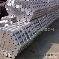 供应2A12铝棒厂家