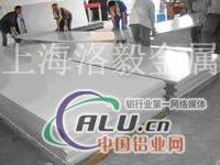 供应西南铝5056铝板大量优惠价