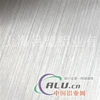 1060拉丝铝板 30035052